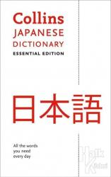 Collins Japanese Dictionary