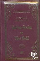 Kur'an-ı Kerim ve Yüce Meali (Cep Boy Çantalı)