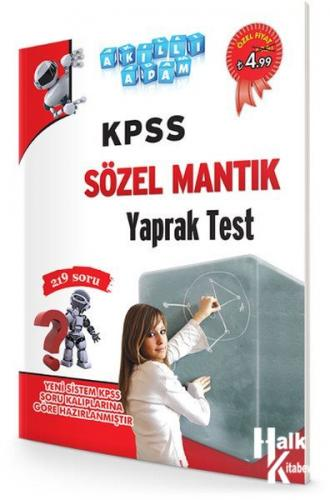 2010 KPSS Genel Yetenek Yaprak Test