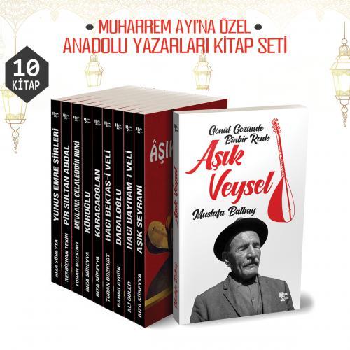 Anadolu Yazarları Seti - 10 Kitap - Rahmi Aygün -Halkkitabevi