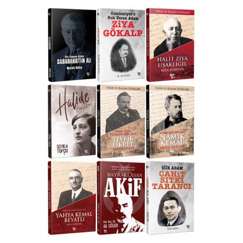 Edebiyatçılar Seti - 9 Kitap - -Halkkitabevi