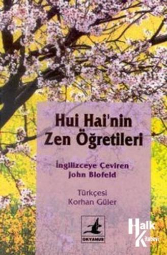Hui Hai'nin Zen Öğretileri