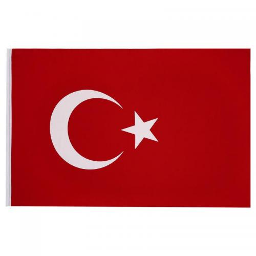 Türk Bayrağı 100x150cm - -Halkkitabevi