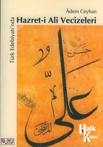 Türk Edebiyatı'nda Hazret-i Ali Vecizeleri
